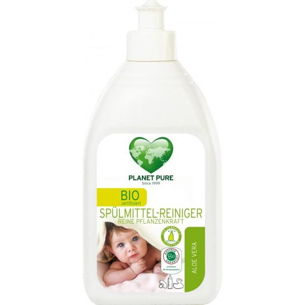 Planet Pure Detergent de Vase cu Aloe Vera pentru Copii Bio 510ml